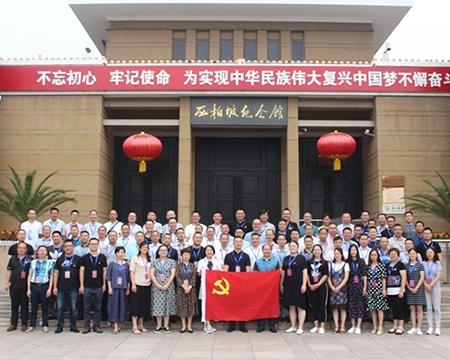 西柏坡红色培训7天