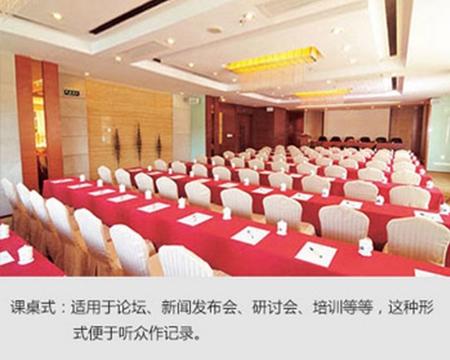 西柏坡党性教育会议室环境