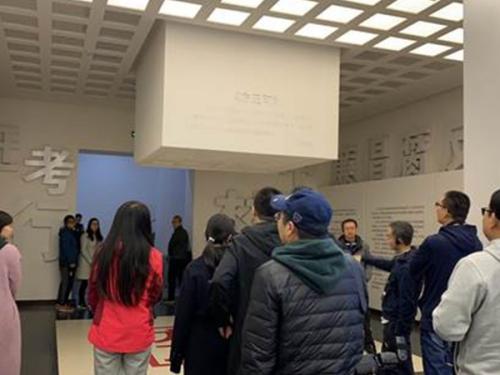 北京农行科技局前往西柏坡红色教育培训基地进行实地学习