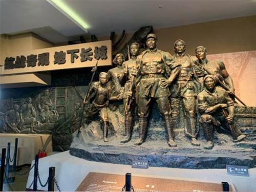 河南省兰考县机关事务中心西柏坡红色教育培训班